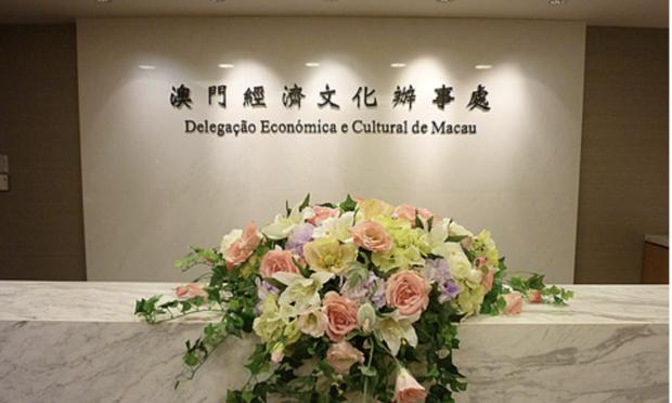 Macau Shuts Down Representative Office in Democratic Taiwan Amid Souring Ties