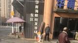 wuhan-market.jpg