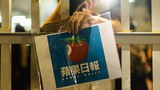 A supporter holds a poster of the Apple Daily newspaper logo outside the media company's Hong Kong office building, June 24, 2021.