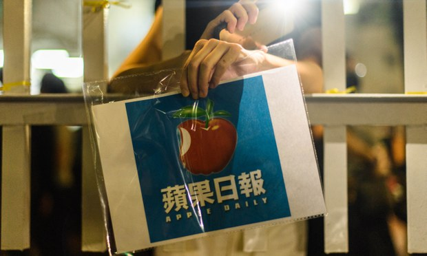Closure of Hong Kong's Apple Daily Sparks International Outcry