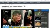 china-cctv-screen-grab-united-incident-apr11-2017.jpg