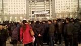 china-shandong-mine-strike-jan-2015-crop.jpg