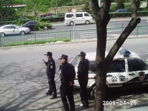 Petitioners Beijing 305