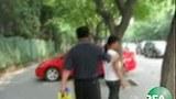 Ritan park detention