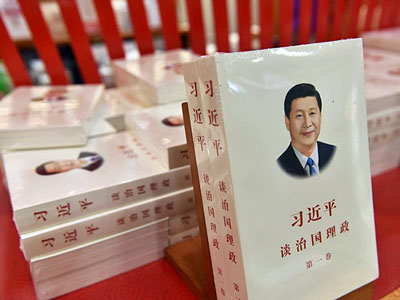 Books about Chinese President Xi Jinping are on display at a bookstore in Beijing, Feb. 28, 2018.