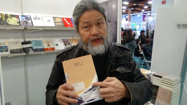Dissident Chinese Poet, Liu Xiaobo Supporter Dies in Hong Kong
