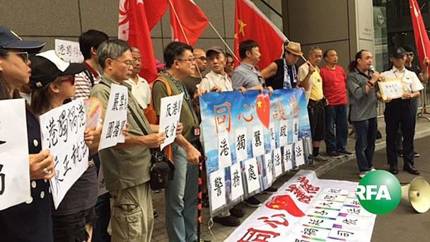 china-redheroes-091217.jpg