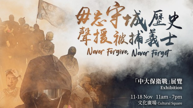 china-poster2-110520.jpg
