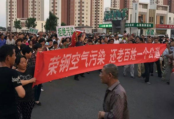 Thousands Protest High Cancer Rates Linked to Pollution in China's Tianjin