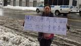 china-guangzhouprotest-jan2816.jpg
