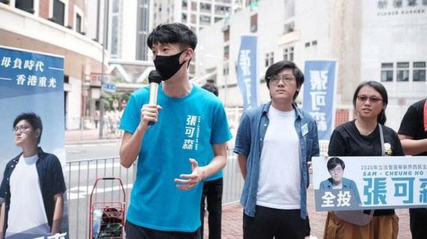 china-primaries4-071320.jpg