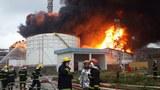 china-fujian-chemical-plant-explosion-apr7-2015.jpg