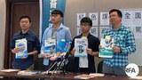 china-zhingzhi-hongkong-textbooks-aug24-2018.jpg