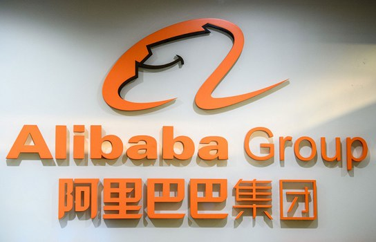 This file photo taken on October 30, 2020, shows the logo of the Alibaba Group outside the offices of the Ant Group, the financial arm of the Chinese e-commerce giant, in Hong Kong.