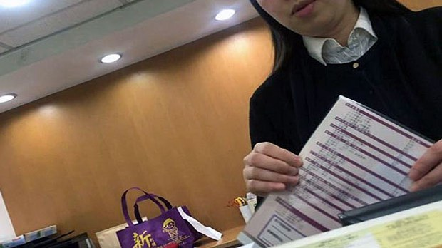 china-registration-form-hk-shell-companies-dec-2018.jpg