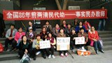 china-teachers-nov282016.jpg
