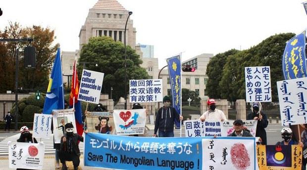 china-japanprotest2-112520.jpg