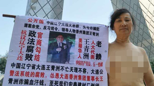 china-luo-mingfeng-protest.jpg