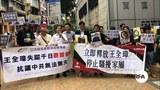china-li-wenzu-hk-protesters-april-2018.jpg