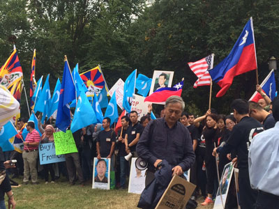 Anti-China protesters carry banners and flags outside the White House in Washington, Sept. 25, 2015. Credit: RFA