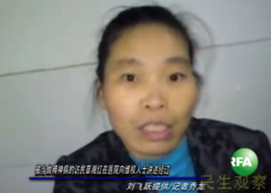 In an undated video still, petitioner Gu Xianghong describes being abused at a mental hospital in Xiangtan.