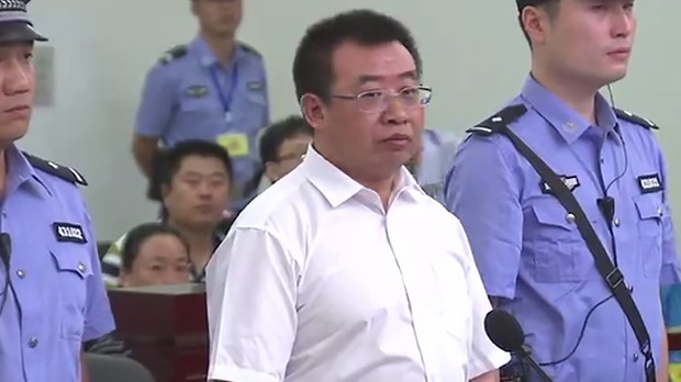 china-jiang-tianyong-trial-aug-2017.jpg