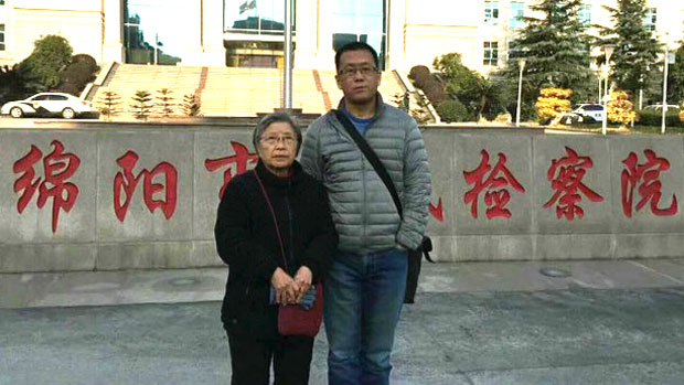 Chinese Rights Activist Huang Qi 'Could Die in Detention