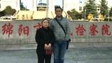 china-puwenqing-122017.jpg