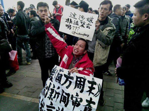 Demonstrators call for press freedom in Guangdong province, Jan. 8, 2013.