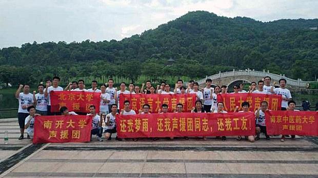 china-jasic-technology-support-group-peking-university-aug21-2018.jpg