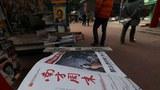 china-newsstand-southern-weekend-305.jpg