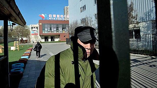 china-kinderguard-112917.jpg