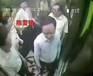 china-chen-xueming-prostitution-june-2013-305.jpg