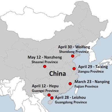 "A number of recent stabbing attacks on schools around China have prompted an increase in security at places where children gather. Graphic: RFA. Click <a href=""http://www.rfa.org/english/multimedia/attackschildren-05142010105510.html""><font color=""#0000ee"">here</font></a> to go to full interactive feature.<br>"