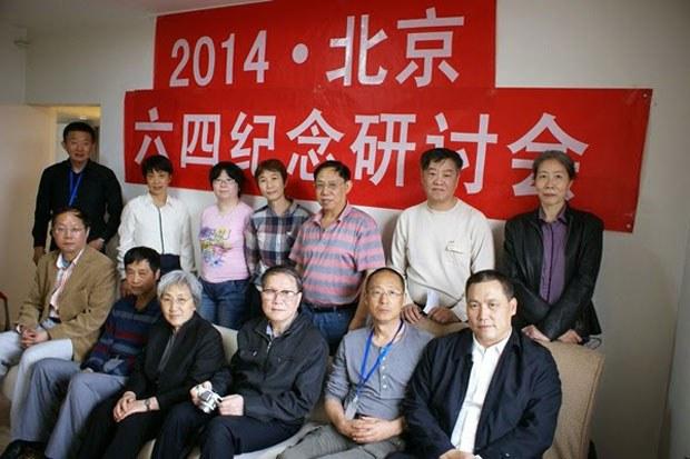 china-tiananmen-seminar-may-2014.jpg