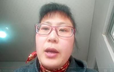 Wang's wife Sun Wenjuan discusses her husband's sentence in an online video, April 12, 2017.