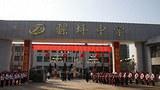china-sichuan-school-rape-305