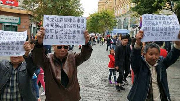 china-placard-092217.jpg