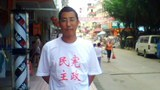 guoyongfeng-BX3-303.jpg