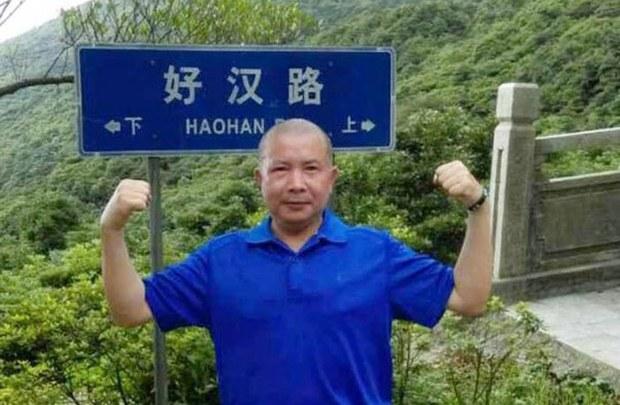 shenzhen-detainee-12272016.jpg