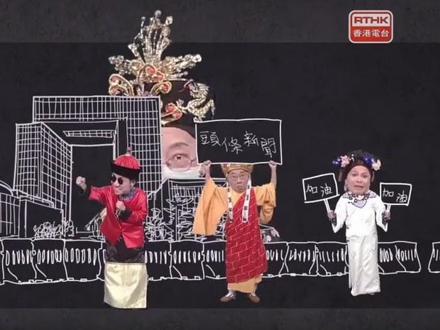 china-headliner-051920.jpg