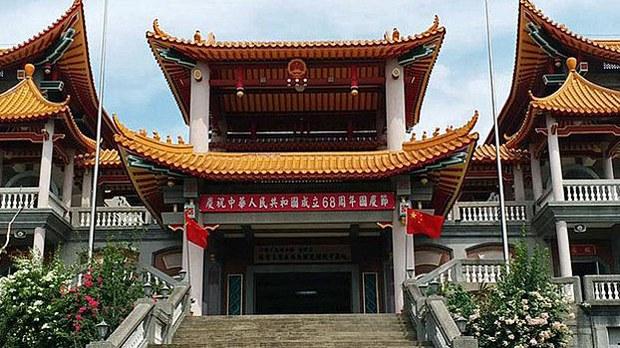 china-biyun-temple-taiwan-undated-photo.jpg