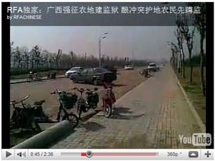guangxilandclash305.jpg