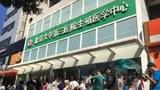 china-peking-university-no3-hospital-april-2018.jpg