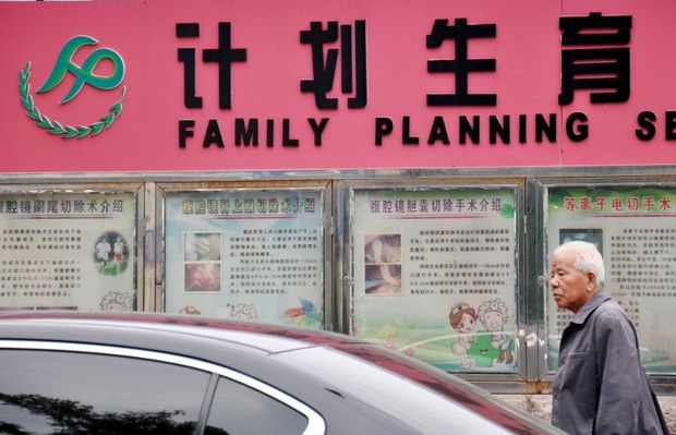 china-family-planning-2011.jpg