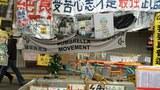 hong-kong-occupy-central-dec4-2014.jpg
