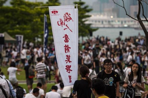 china-hk-students-tamar-park-sept-2014.jpg