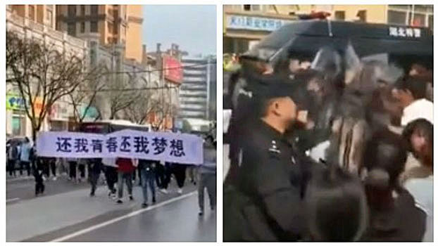 Students Protest Food Poisoning, Poor Administration at Chinese