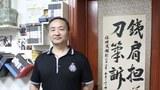 china-ge-062520.jpg