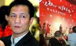 Chinese TV Hosts Who Attended Zhou Zhengyi's Birthday Bash Suspended
